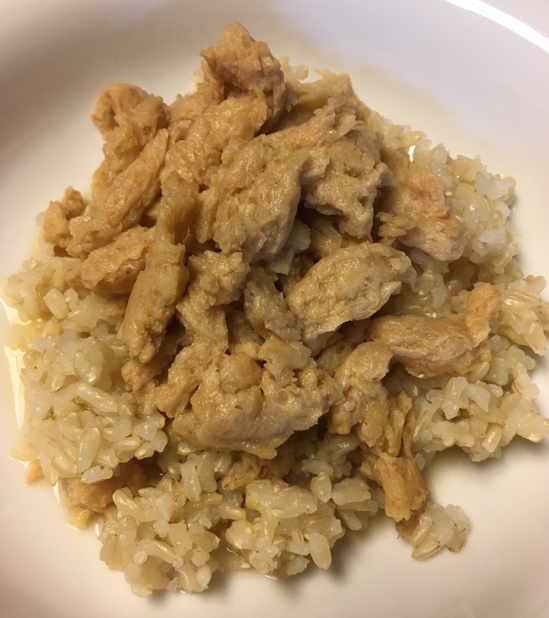 Gluten-Free Vegan Sous Vide Soy Curl Chicken and Rice